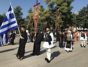 Συμμετοχή του Λυκείου των Ελληνίδων Λαμίας στον εορτασμό του πολιούχου της Λαμίας Αγίου Λουκά.